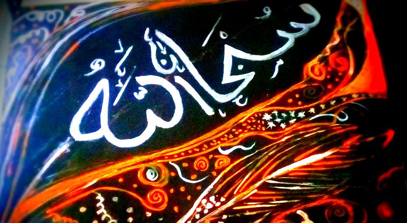 Y si las letras del alfabeto árabe fueran algo más que representaciones gráficas de sonidos.